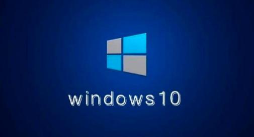 微软Windows  10 2020年10月更新的最终预览版