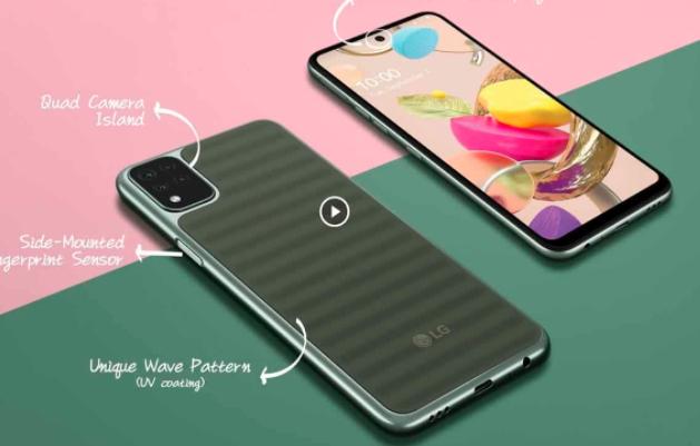 LG Q42智能手机有不同的设计