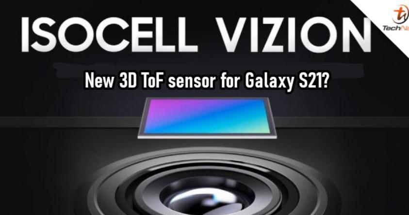 三星正在为Galaxy S21系列开发新的3D ToF传感器