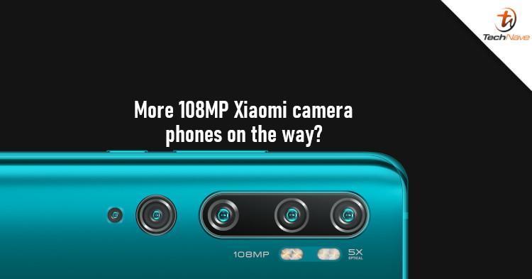 小米即将推出更实惠的配备108MP摄像头的手机