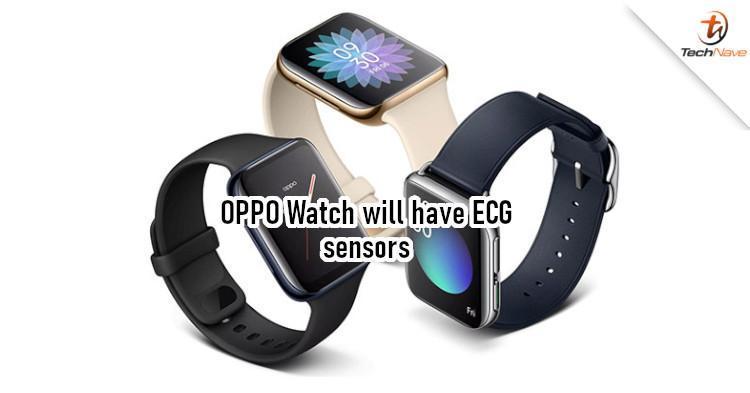 即将上市的OPPO Watch确认装有ECG传感器