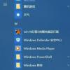 win10屏幕键盘怎么调 屏幕键盘都有什么作用