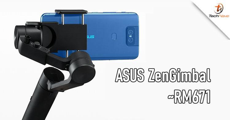 ASUS ZenGimbal稳定器发布