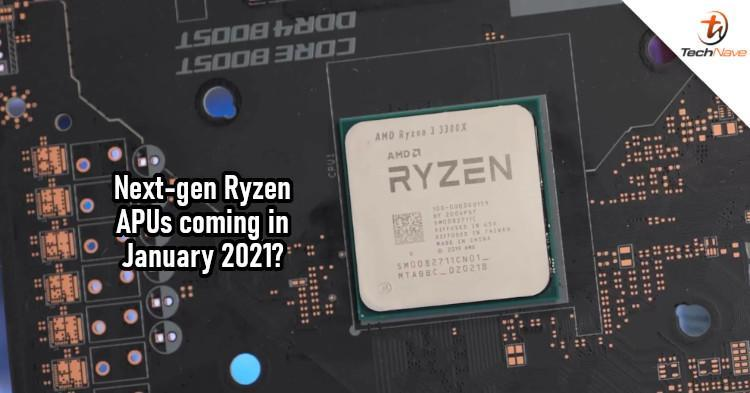 有传言称AMD Ryzen 5000系列APU支持DDR5和Navi 2