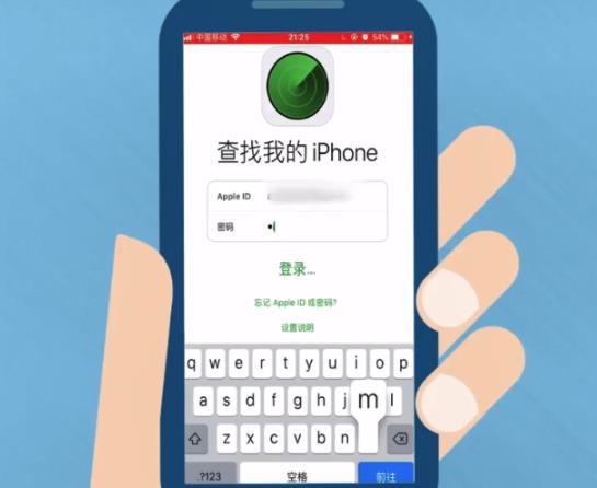 iphone怎么开启丢失模式 iphone开启丢失模式的方法