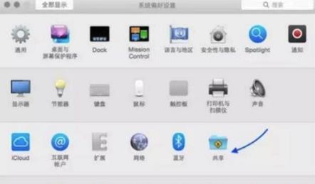 告诉你Mac怎么远程控制桌面的方法