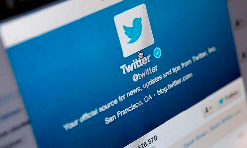 推特开发了一个新的漏洞计划