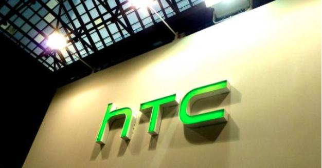 HTC正在开发可折叠屏幕电话