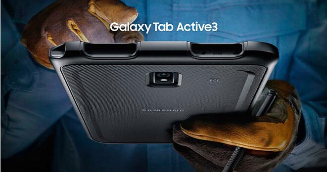这是三星Galaxy Tab Active 3平板的设计