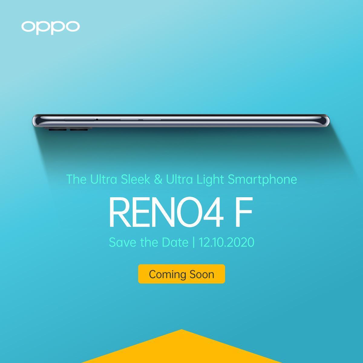 OPPO Reno4 F将于10月12日上市,其设计类似于F17