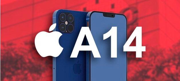 iPhone 12:Apple A14芯片的基准性能更高