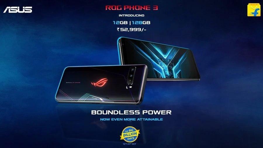 华硕ROG Phone 3新版12GB + 128GB在印度发布