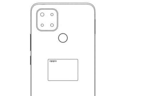 Oppo的新手机出现在官方文件中