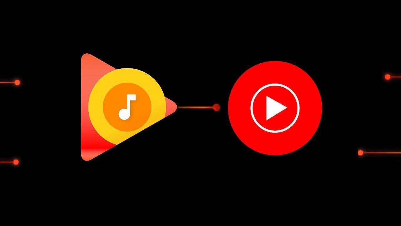Google Play音乐商店因YouTube音乐过渡而关闭