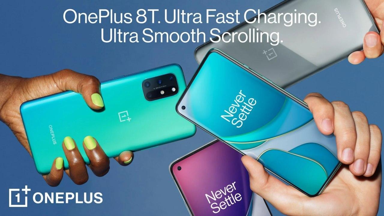 OnePlus 8T 5G配备Android 11、120Hz屏幕,Warp Charge 65等!