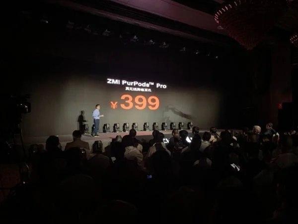 紫米Purpods和Purpods Pro随ANC一起推出,仅售399元