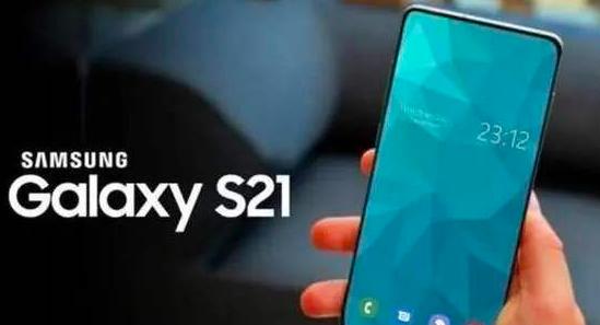 三星Galaxy S21将于2021年1月上市