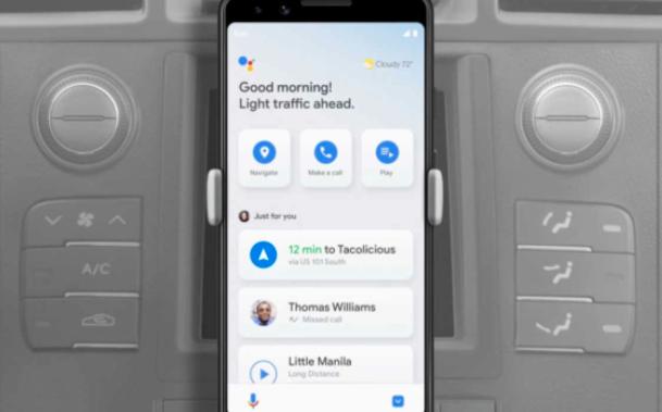 预期的Google Assistant新功能即将推出