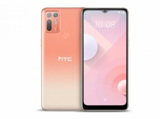 HTC展示了Desire 20 Plus智能手机
