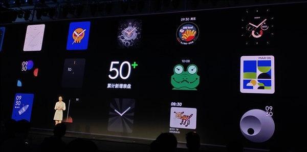 全新的ColorOS Watch 1.5为OPPO Watch带来了更多运动模式和表盘