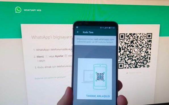 最常用的WhatsApp功能即将出现在PC上