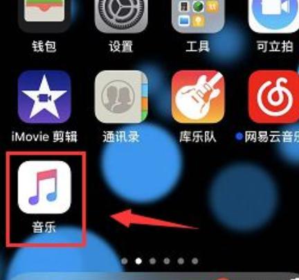 苹果自带软件删了怎么恢复,快速恢复只需这三步