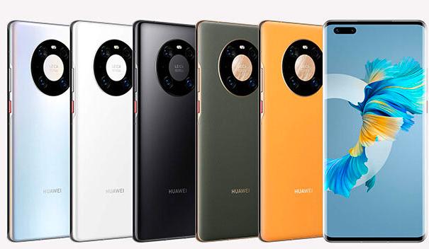 华为发布了2020年第二款旗舰智能手机Mate 40系列