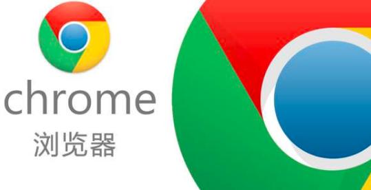 Google现在正在打击滥用Chrome的推送通知系统的网站