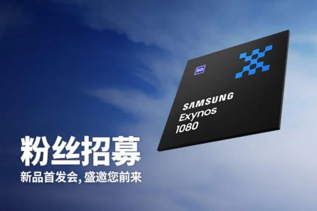 三星于11月12日推出适用于中端Galaxy手机的下一代芯片