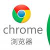 谷歌对Google Keep Chrome应用程序的支持将于2021年2月终止
