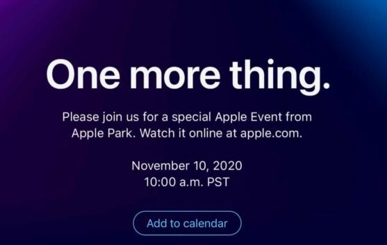 """苹果正式宣布将于11月10日举办名为""""一件事""""的活动"""