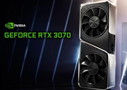 分析关于英伟达GeForce RTX 3070的详细信息