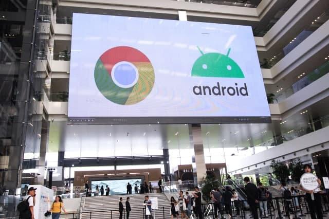 到2021年9月,较旧的Android手机将不支持许多安全网站