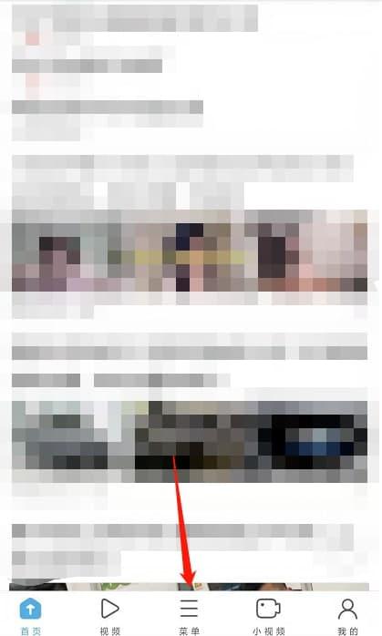 分享在uc浏览器中设置个性化字体的方法