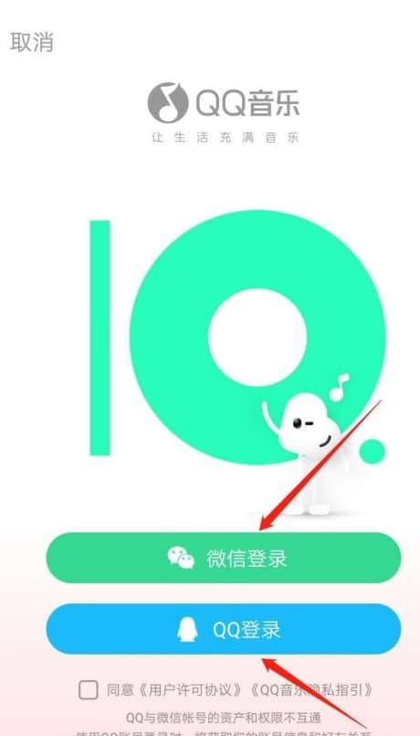 QQ音乐怎么开启播放页截屏分享