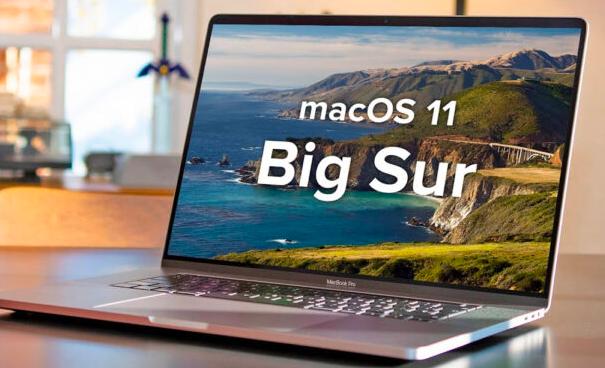 macOS大苏尔正式版已经发布!这是新内容