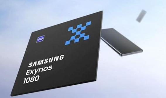 三星宣布推出5G小型Exynos处理器