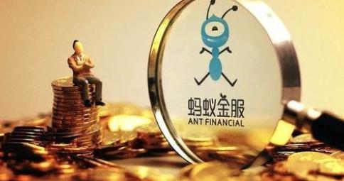 震惊!蚂蚁集团递交上市申请,又一新的投资机会来临
