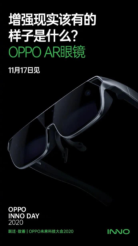 OPPO挑逗将于11月17日推出的新一代AR Glass