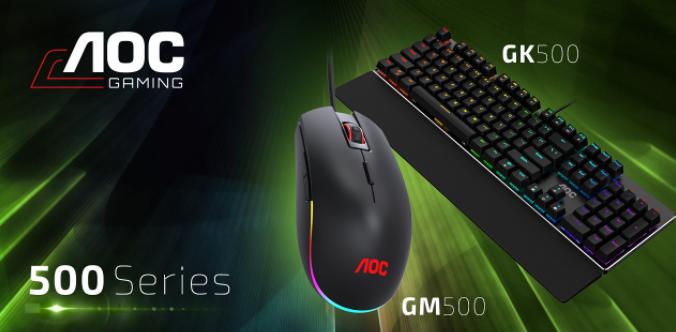 AOC正在推出新产品类别:游戏设备