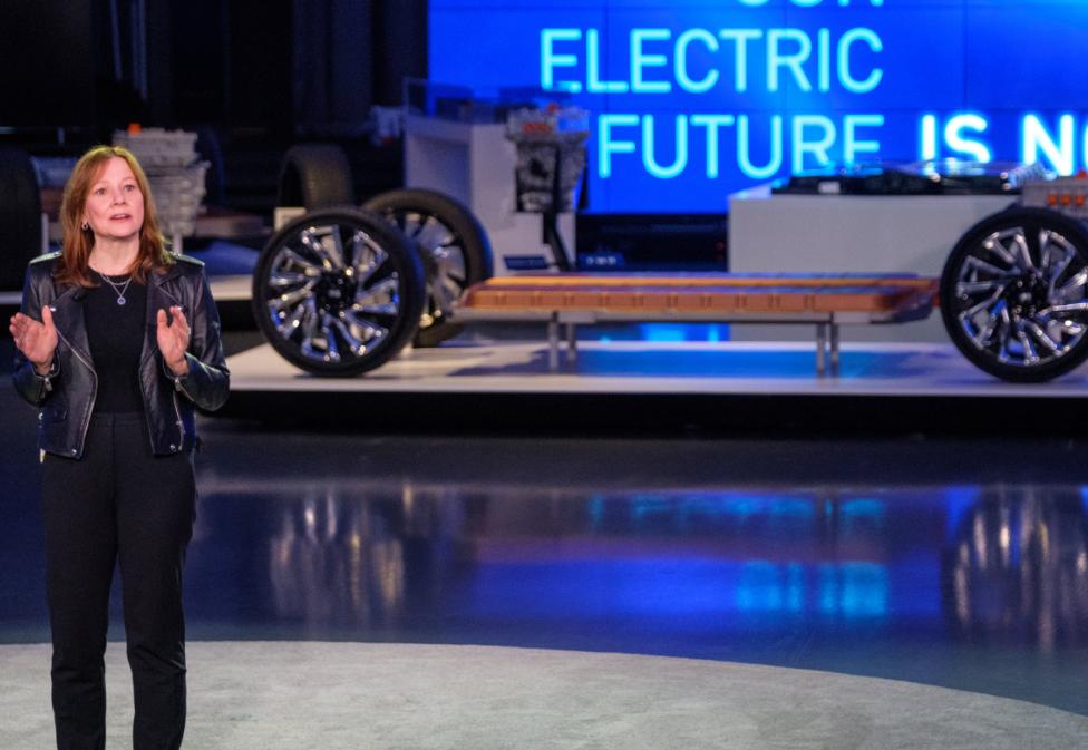 通用汽车表示到2025年将生产30款电动汽车