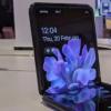 三星Galaxy Z Flip Lite可能正在开发中