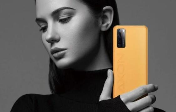 中兴Axon 20 5G至尊版发布,搭载Snapdragon 765G