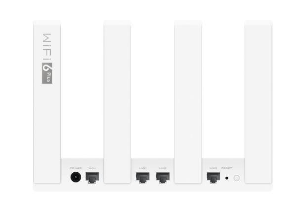 使用华为Wi-Fi AX3路由器实现高速Wi-Fi 6+