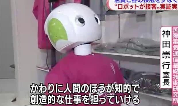 日本一家商店部署了机器人来强制戴口罩和物理疏导