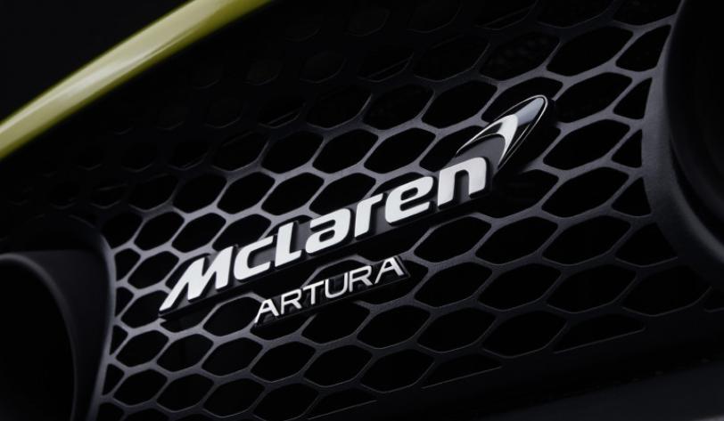 迈凯轮的Artura是V-6混合动力超级跑车,将于2021年初问世