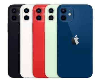购买苹果12送数据线吗 iPhone12有数据线吗