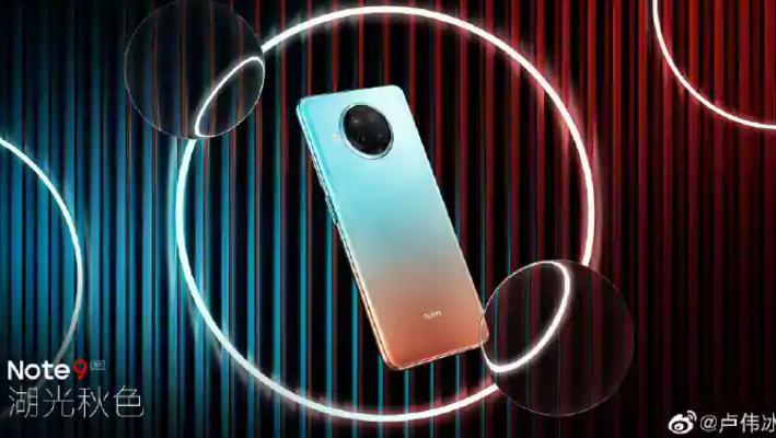 Redmi Note 9 Pro 5G具有蓝色和橙色混合的渐变设计