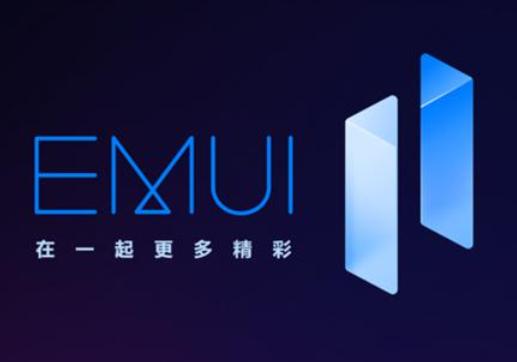 华为发布EMUI 11升级计划图