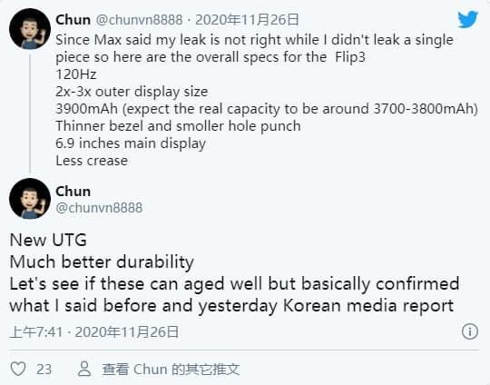 据称Galaxy Z Flip 3规格称它将配备6.9英寸120Hz主显示屏